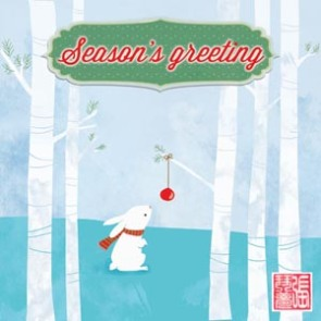 Greeting's card